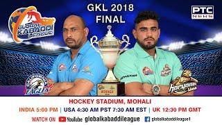 Global Kabaddi League | Final: California Eagles Vs Haryana Lions