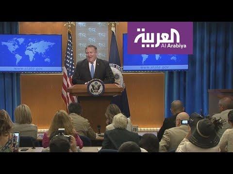 واشنطن -تركز- الضغوط على طهران بـ-فريق جديد-  - نشر قبل 2 ساعة