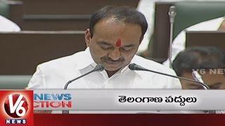 9PM Headlines | Telangana State Budget | Manohar Parrikar As Goa CM | Border Tension | V6 News
