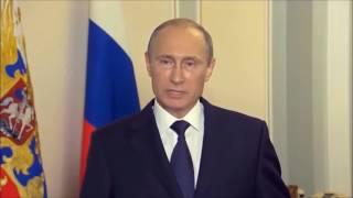 Поздравление Путина с Днём учителя