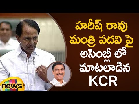 CM KCR Reveals About Harish Rao Ministry | Telangana Assembly Session 2019 | Mango News
