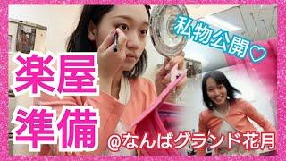 【Twitter】http://twitter.com/pinkpinks13 【Instagram】https://www....