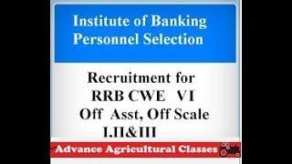 Regional Rural Banks (RRBs)  - CRP RRBs VI 2017-18