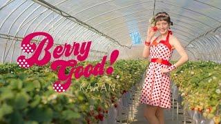 つながってmeal がプロデュースする、苺をテーマにした食農ソング。 紹...