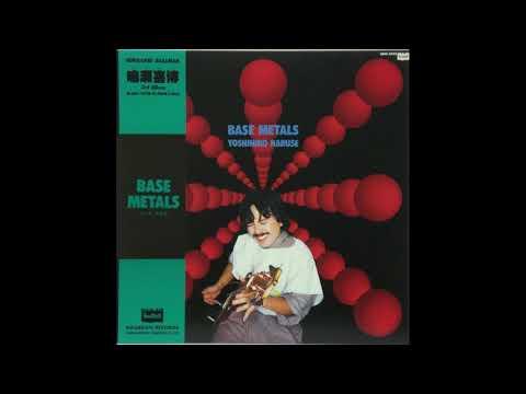 Yoshihiro Naruse - Base Metals (1983 Full Vinyl Album) Japanese Jazz Fusion Casiopea Katsumi Horii