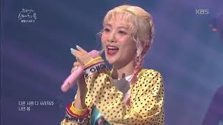 Download 볼빨간사춘기 - 나만, 봄[유희열의 스케치북] 20190426 Mp3