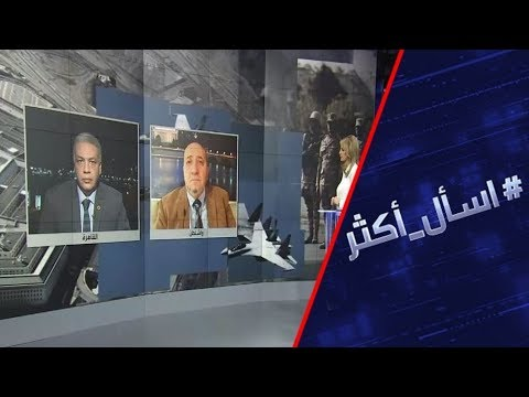 سو-35.. تهديد أمريكي وحديث عن إصرار مصري  - نشر قبل 48 دقيقة