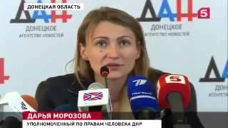 Свежие мировые новости  Украинские военнослужащие ВСУ перешли на сторону ДНР!2