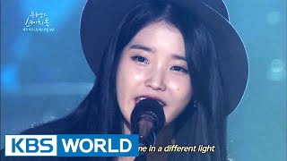 "[Short Clip] ""Say You Love Me"" by IU, Live on ""Yu Huiyeol"