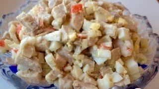 Нежный салат из молоки  Пошаговый рецепт