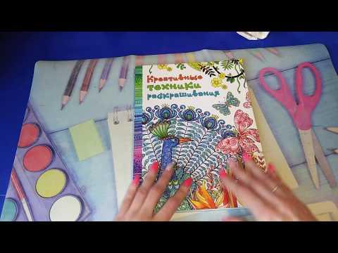 Раскраска Креативные техники раскрашивания. Обзор