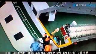YTN World - YTN24 News (YTN24 뉴스) - 04/07/2014