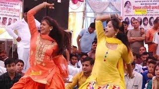 भरतपुर में इस वीडियो ने हलचल मचा दी   Haryanvi Best Song   Chatak Matak   Trimurti
