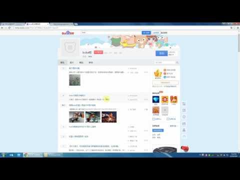 Internet Marketing China 05 - Tieba Keyword Forum
