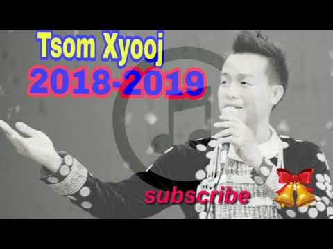 Nkauj Tawm Tshiab 2018-2019. Tsom Xyooj. thumbnail