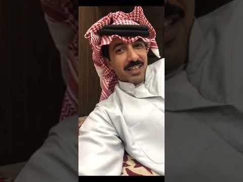 ابو بدر الشمري والشيبان Youtube