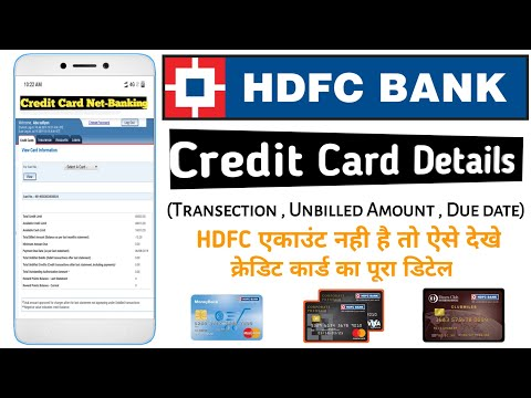hdfc-credit-card-netbanking-|-how-to-self-register-hdfc-bank-credit-card-online-|-hdfc-bank
