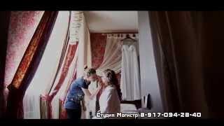Студия Магистр. Утро Жениха и Невесты