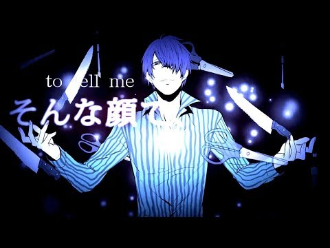 【KAITO V3】I Wonder If You'll Say You're Sorry