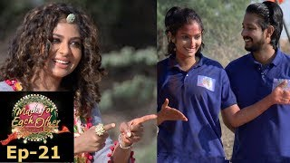 Made for Each Other I S2 EP-21 I Walk to the destination without see I Mazhavil Manorama