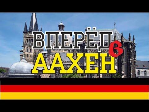 Доска бесплатных объявлений в Германии. Дать объявление в