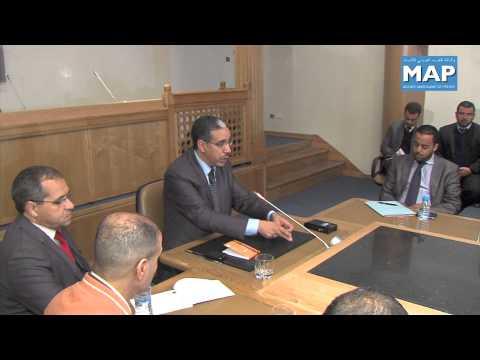 Conférence de presse du ministre de l'Equipement et du Transport Aziz Rabbah