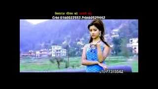 Aafnai Mutu | Minraj Gautam And Purna Kala BC | Basuri Music