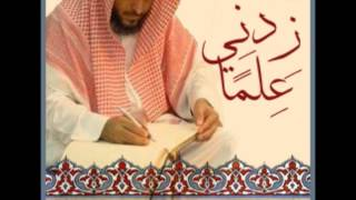 ( صفة صلاة العيد ) ..|| الشيخ عبدالعزيز الطريفي