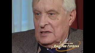 Басилашвили: Ненависть одной нации к другой — античеловеческое, звериное чувство