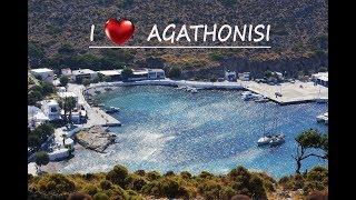 Αγαθονήσι: Ένας κρυμμένος παράδεισος στα Δωδεκάνησα / Agathonisi