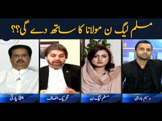 11th Hour   Waseem Badami   ARYNews   16 SEPTEMBER 2019