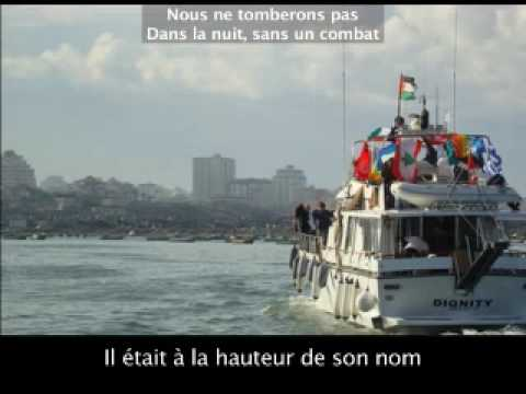 Communiqué Video Free Gaza, 10 juin 2009