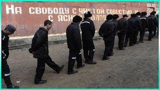 Черный дельфин — Самая страшная тюрьма в России