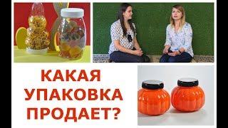 видео Реклама на товарной упаковке - эффективное продвижение товара.