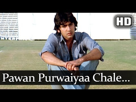 Pawan Purwaiyaa Chale (HD) - All Rounder Songs - Kumar Gaurav - Rati Agnihotri - Vinod Mehra