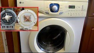 Стиральная машина LG не сливает воду. Замена помпы