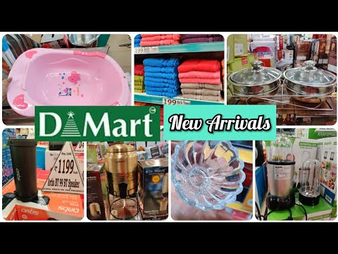 DMart New arrivals - Bed Spreads,Bath Towels - Kitchen Organisers , Dmart Gadgets and Many More.....