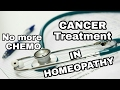 Cancer treatment now in homeopathy