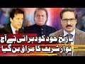 Kal Tak with Javed Chaudhry - 12 October 2017   Express News