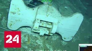 """Крейсер """"Индианаполис"""" нашли в Тихом океане спустя 72 года поисков"""