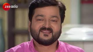 ତୋ ପାଇଁ ମୁଁ - To Pain Mu | Odia Serial | Best Scene - 302 | Zee Sarthak