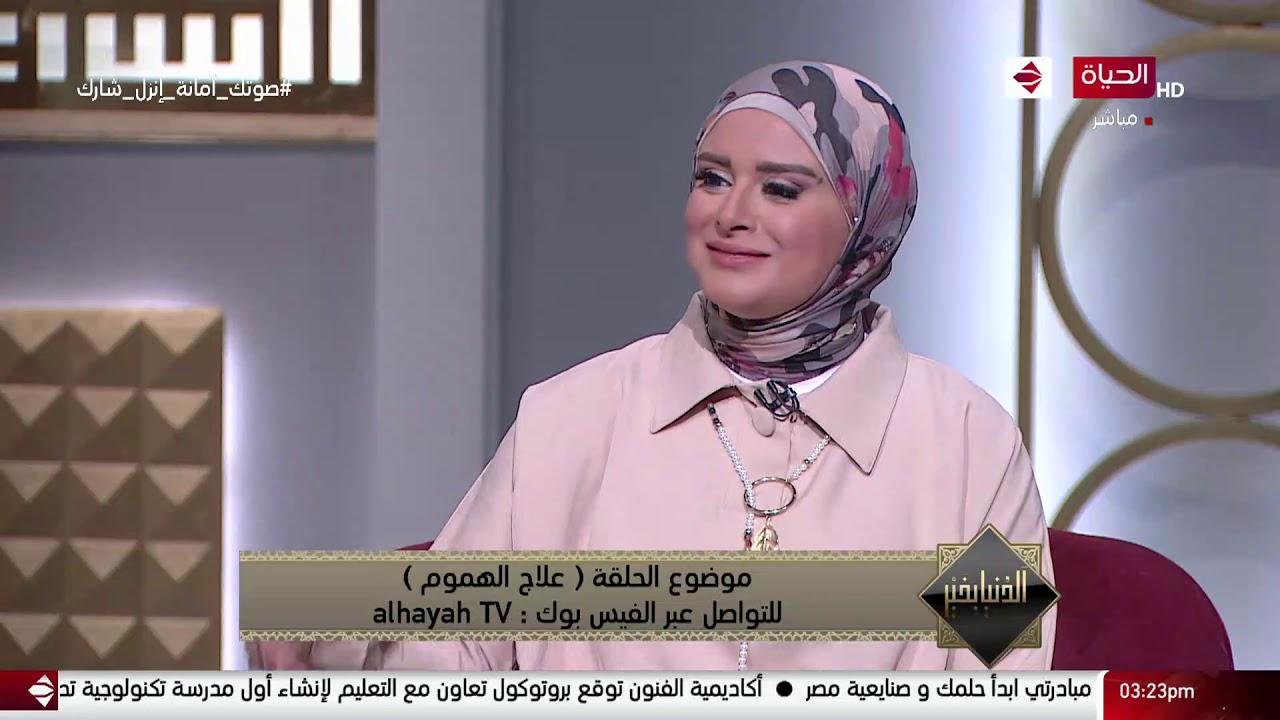 الدنيا بخير - الفرق بين الهم والحزن والغم ؟ مع الشيخ رمضان عبد الرازق