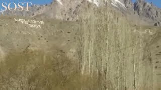 Welcome To SOST Gilgat Baltistan | Tourism In Pakistan.