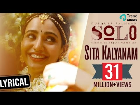Sita Kalyanam Song Lyrics From Solo