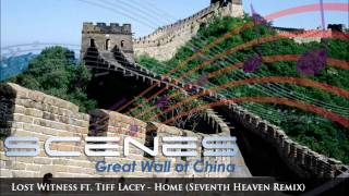 SCENES: Great Wall Of China (4 of 6)