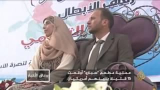 شبح السجن يهدد أحلام التميمي بعد أعوام الأسر الستة