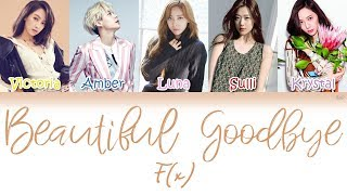 f(x) (에프엑스) - Beautiful Goodbye | Han/Rom/Eng | Color Coded …