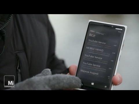 Lumia 920. Nokia готова сражаться