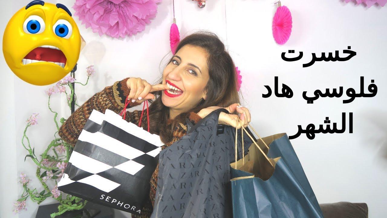 Haul Soldes    اللي بغا يجمع العام طويل