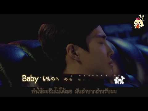 [Karaoke Thaisub] (SM STATION) EXO Suho & SongYoungjoo - Curtain (커튼)